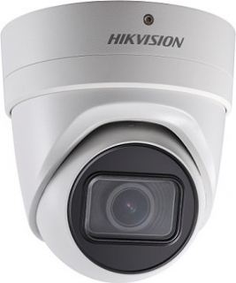 Hikvision DS-2CD2H63G0-IZS(2.8-12mm)