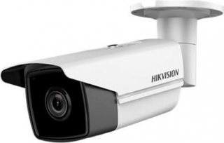 Hikvision DS-2CD2T25FWD-I5(4mm)